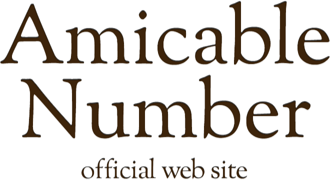 Amicable Number
